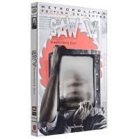 Saw V - Edition Director's Cut