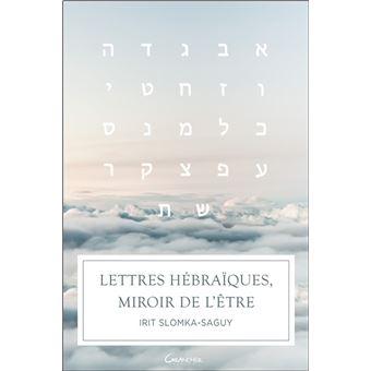 Lettres h bra ques miroir de l 39 tre broch irit for Miroir psychologie