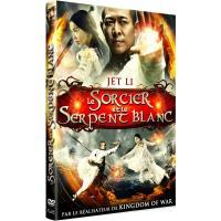 Le sorcier et le serpent blanc DVD