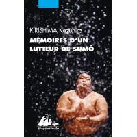 Memoires d'un lutteur de sumo