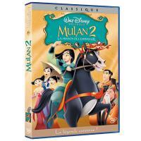 Mulan 2 La mission de l'empereur DVD