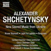 Nouvelle musique sacrée d'Ukraine