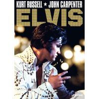 Elvis - Coffret 2 DVD