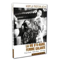 VIE D O HARU/FEMME GALANTE/VF