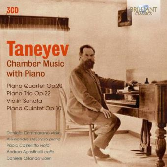 CHAMBER MUSIC WITH PIANO/3CD