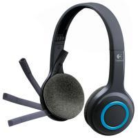 Logitech Wireless Headset H600 - koptelefoon