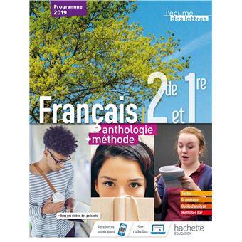 L Ecume Des Lettres 2nde 1ere Anthologie Methodes Livre Eleve