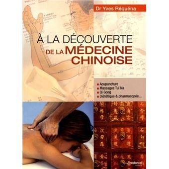 Chinois massage vidéo de sexe
