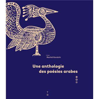 Une anthologie de poésie arabe