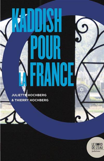 Kaddish pour la France