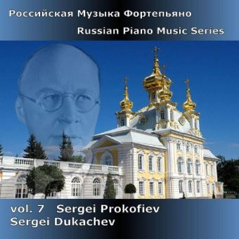 Russian Piano Music Vol.7