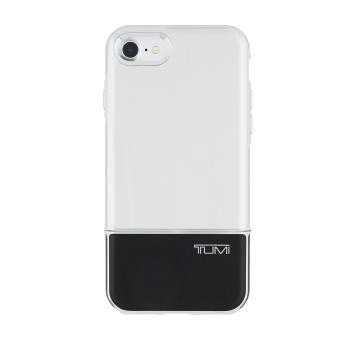 coque pour iphone 7 gris