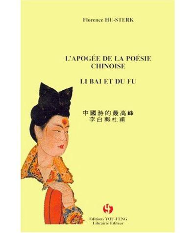 L'apogee de la poesie chinoise