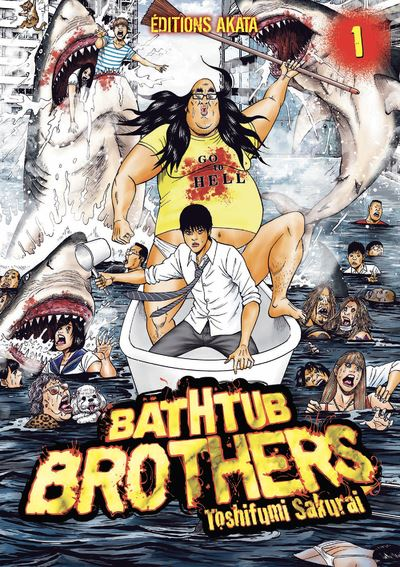 Bathtub-Brothers.jpg