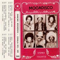 Mogadisco: Dancing Mogadishu Somalia 1972?-?1991 - LP 12''