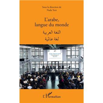 L'arabe langue du monde