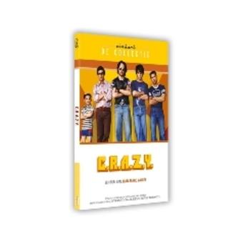 C.R.A.Z.Y. COLLECTION CINEART-FR