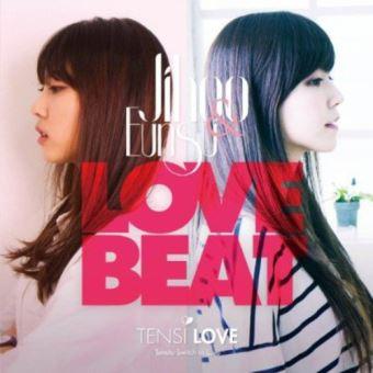 Love beat