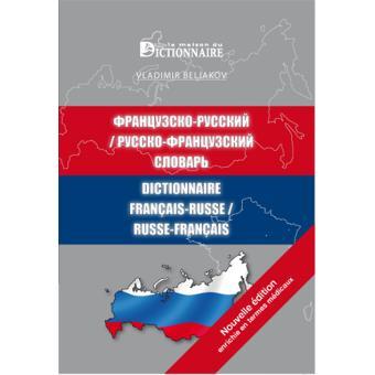 Dictionnaire Francais Russe Russe Francais