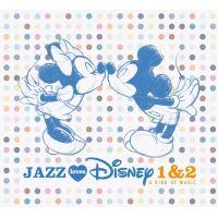 Jazz Loves Disney Volumes 1 and 2 Coffret