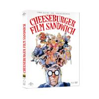 Cheeseburger film sandwich combo