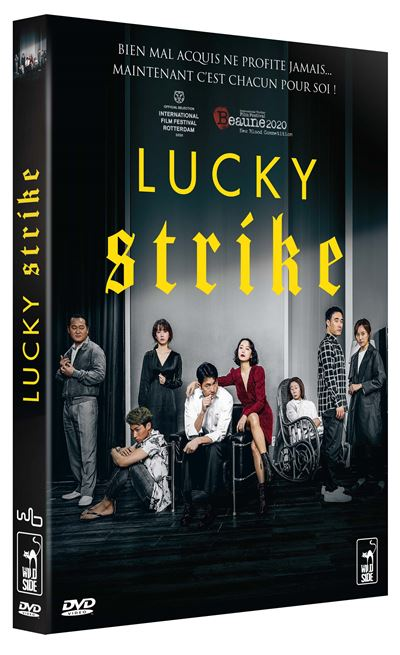 Lucky-Strike-DVD.jpg