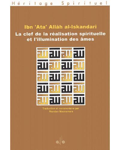 Clef de la réalisation spirituelle et l'illumination des âmes