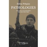 Pathologies ned