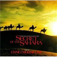 Bso secret of the sahara