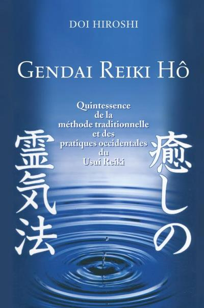 Gendai Reiki Hô - Quintessence de la méthode traditionnelle et des pratiques occidentales du Usui Reiki - 9782858298617 - 14,99 €