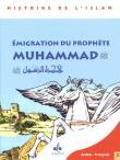 Migration du prophète Muhammad