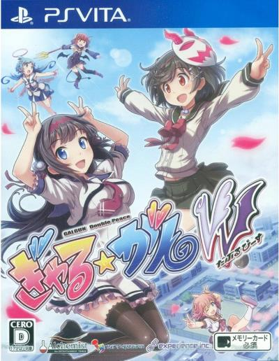 GalGun Double Peace PS Vita