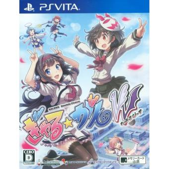 GalGun Double Peace PS Vita