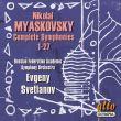 Nikolai Miaskovski, Evgeni Svetlanov, Ussr Symphony Orchestra