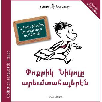 Le petit nicolas en armenien - langues de france