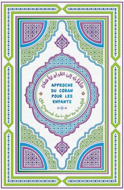 Le Coran de mon bébé