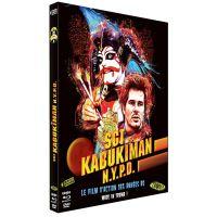 Sergent Kabukiman NYPD Combo Blu-ray DVD