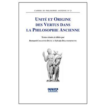 французская рамматика для