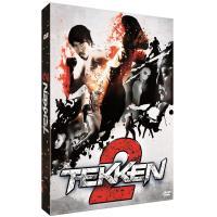 Tekken 2 - DVD