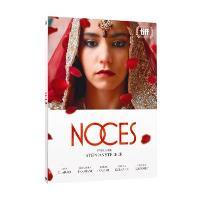 NOCES-FR