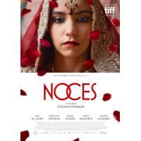 Noces-Fr-Bluray