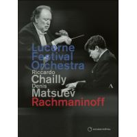Concerto pour piano Numéro 3 DVD