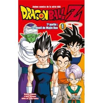 Dragon Ball ZLe réveil de Majin Boo