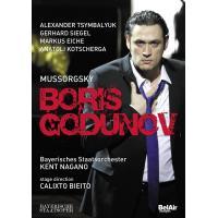 BORIS GODUNOV/DVD