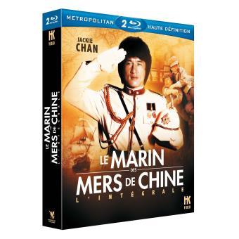 B-MARIN DES MERS DE CHINE 1-2-2 DISC-VF