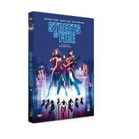 Les rues de feu DVD