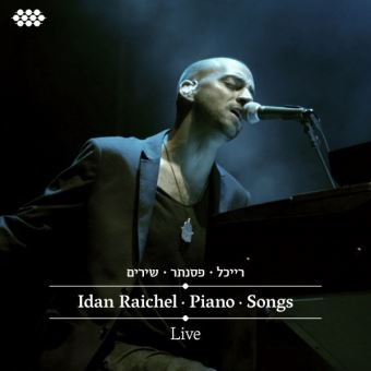 Idan raichel piano songs