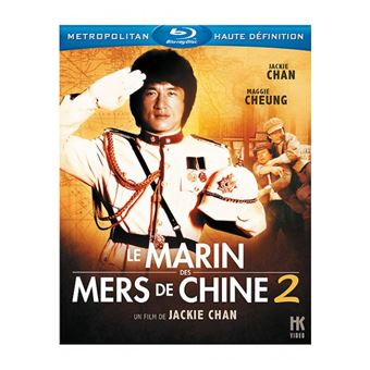 B-MARIN DES MERS DE CHINE 2-VF