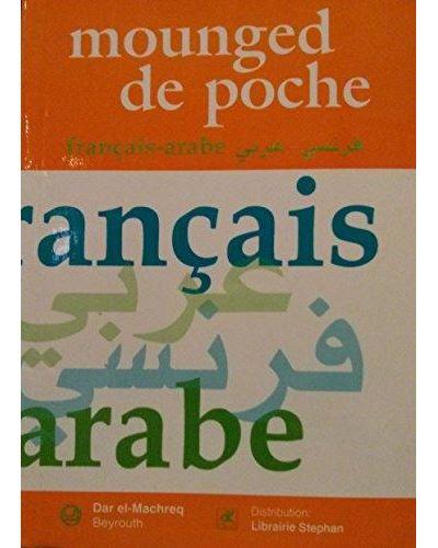 Mounged de poche, Dictionnaire arabe-français, français-arabe