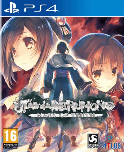 Utawarerumono Mask of Truth PS4
